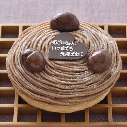 ケーキ>モンブラン