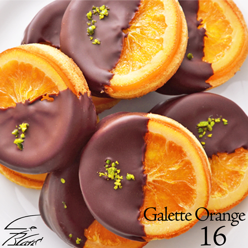 銀座スイーツリキュール香るバレンシアオレンジとチョコレートの組合せ 新色 年中無休 ガレットオランジェ 16個入り 内祝い