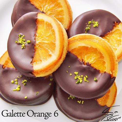 銀座スイーツリキュール香るバレンシアオレンジとスイートチョコレートの組合せ ストア 開店祝い ガレットオランジェ 6個入り