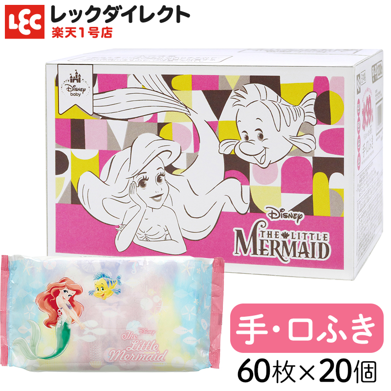 手・口ふき【アリエル】 ディズニーベビー 水99% Disney ウェットティッシュ 60枚×20 (1200枚) 日本製 レック 人魚姫