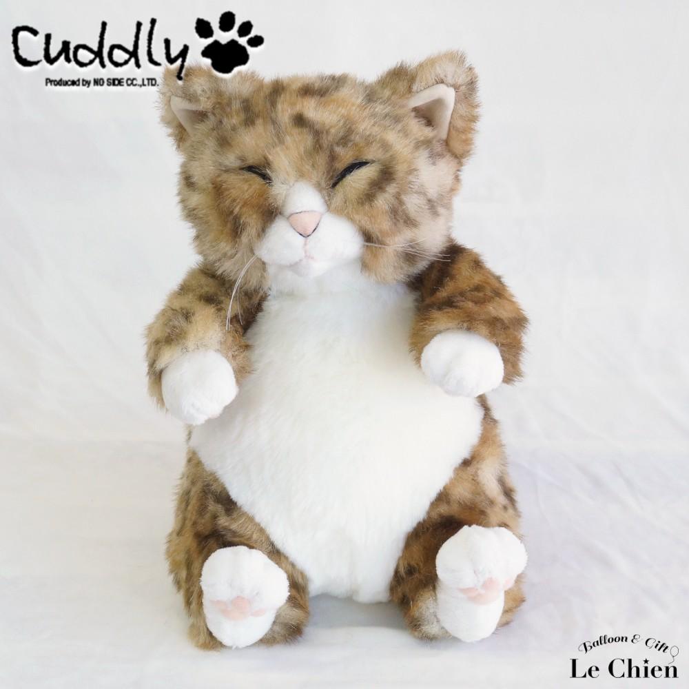 ぬいぐるみ 猫 茶トラ【ちびピン】 cuddly カドリー ねこのぬいぐるみ リアル ぬいぐるみ ルシアン 猫グッズ