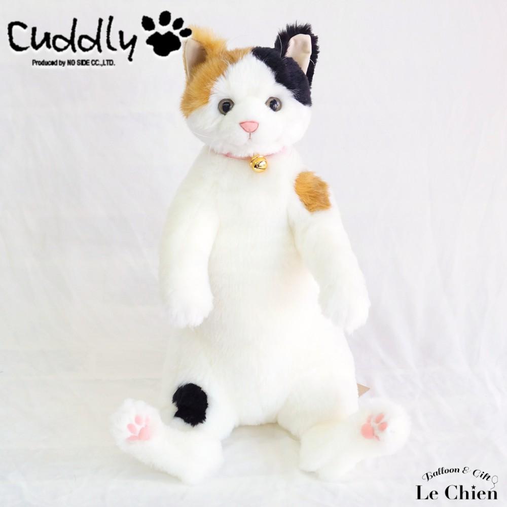 ぬいぐるみ 三毛猫【小春 こはる】cuddly カドリー ねこのぬいぐるみ リアル ぬいぐるみ ルシアン 猫グッズ 猫好き