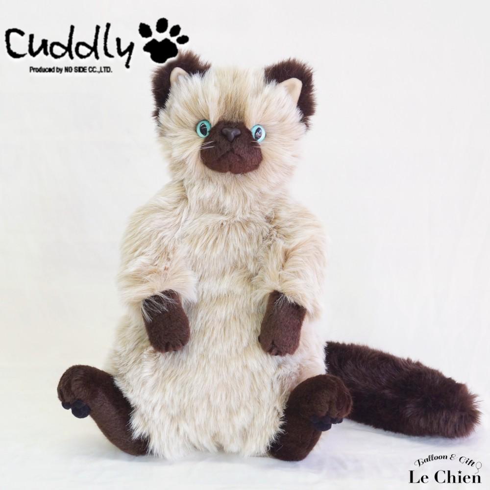 ぬいぐるみ 猫 チンチラ【ベル bell】 cuddly カドリー ねこのぬいぐるみ リアル ぬいぐるみ ルシアン 猫グッズ