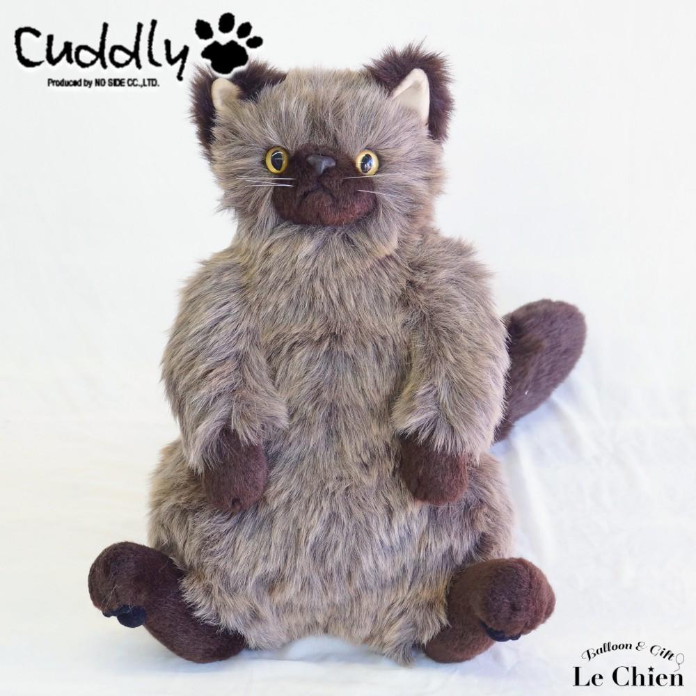 ぬいぐるみ チンチラ 猫【パスカル Pascal】cuddly カドリー ねこのぬいぐるみ リアル ぬいぐるみ ルシアン 猫グッズ 日本製