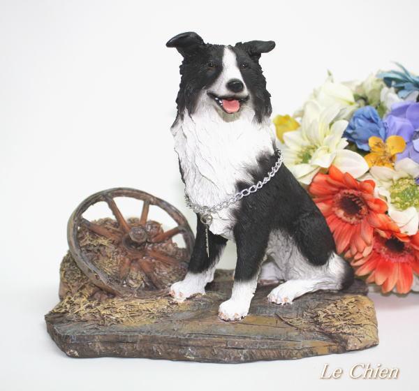 【送料無料】犬の置物 フィギア 【ボーダーコリー】My Dog Collection 犬 グッズ 雑貨 動物 置物 インテリア ガーデニング こどもの日 卒業式 プレゼント ギフト お返し ルシアン