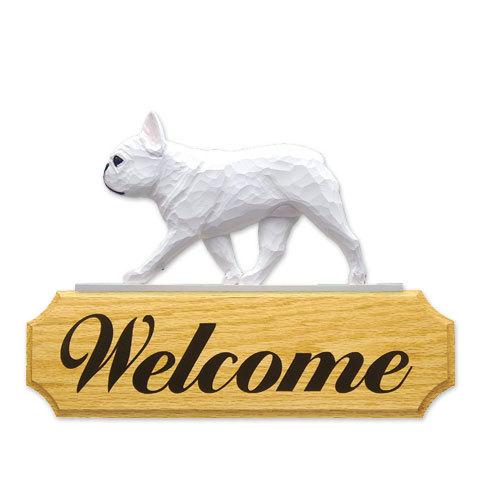 【送料無料】ウェルカムサイン 【フレブル(白)】from USA (犬グッズ ウェルカムボード オーナーグッズ 玄関 開店祝い 犬雑貨 インテリア 看板 玄関グッズ セキュリティーグッズ) 卒業式 プレゼント ギフト お返し ルシアン