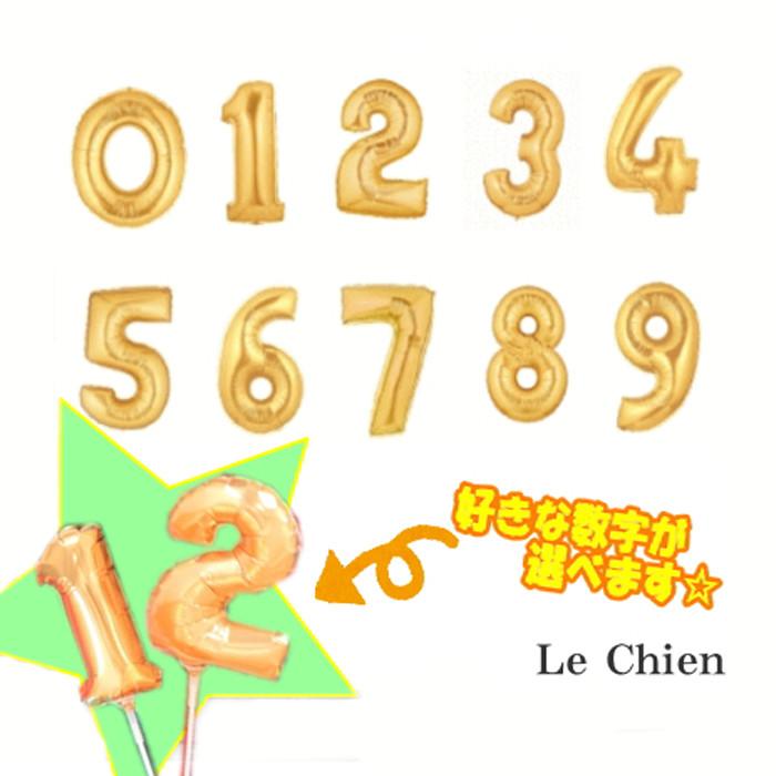 バルーン 数字(ゴールド) スティックバルーン(0~9)バルーン 風船 ナンバー 写真 パーティーグッズ 卒業式 プレゼント ギフト  お返し ルシアン