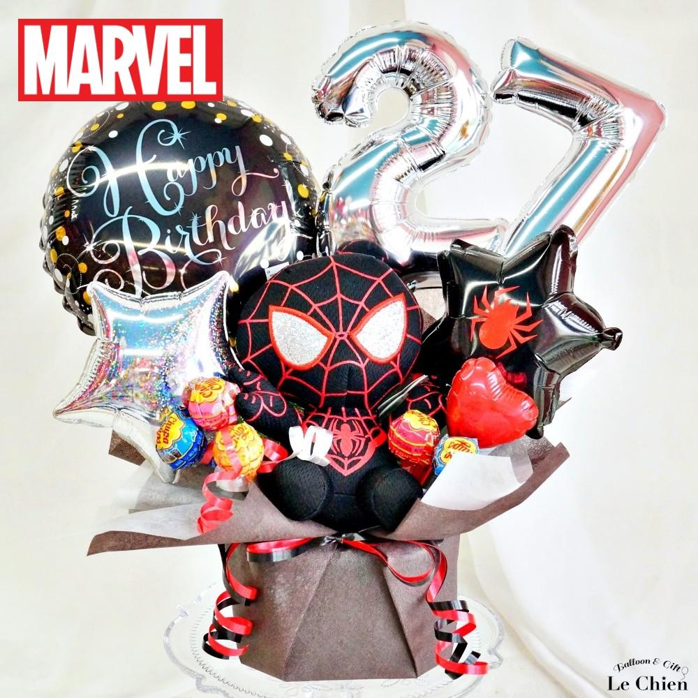 バルーン 誕生日 ブラックスパイダーマン ぬいぐるみ付アレンジ MARVEL マーベル マイルス・モラレス・スパイダーマン ステルススーツ 黒 バースデー プレゼント 電報 数字が選べる アメコミ