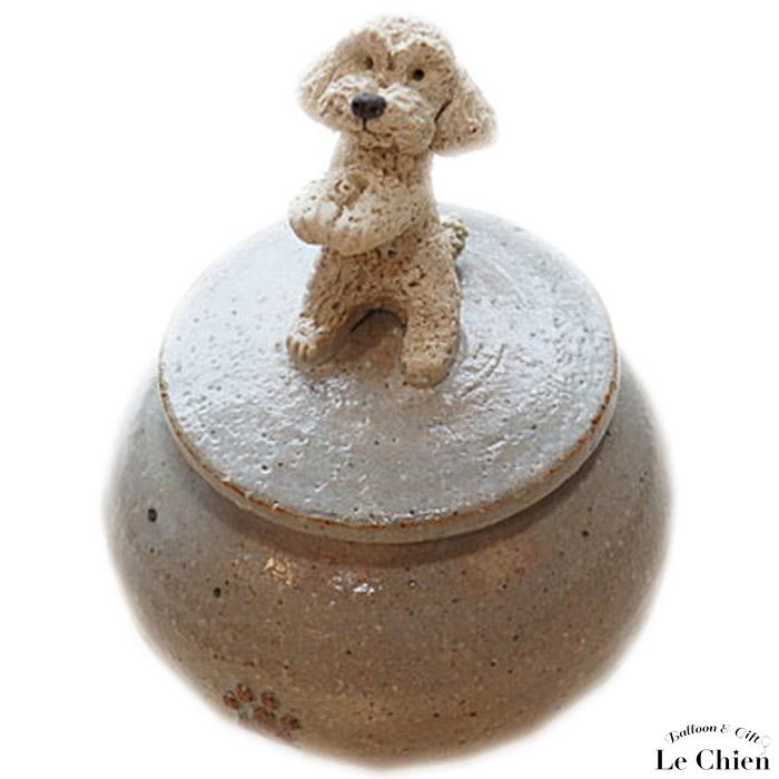 骨壺 肉球ポット プードル 白(ペット用 犬 犬グッズ ミニ骨壺 動物 小物入れ) 卒業式 プレゼント ギフト  お返し ルシアン