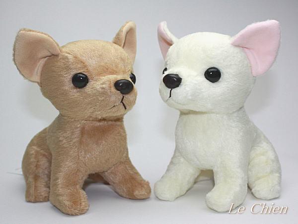 Lechien Dog Plush Chihuahua 2 Body Set Ivory Amp Amp Beige Dog