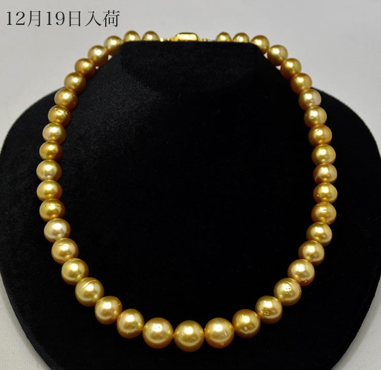 11mmゴールド白蝶真珠ネックレス てりてりの憧れ金真珠! 発色美しいナチュラルゴールド
