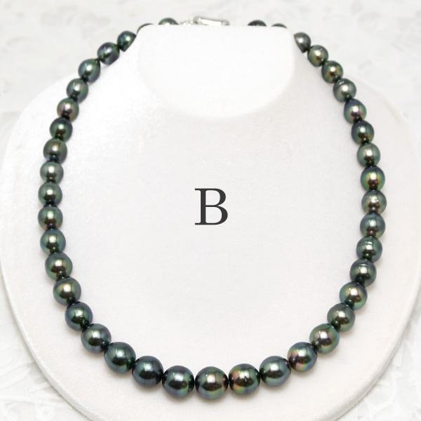 10mm ピーコック 黒蝶真珠 ネックレス 美しいてり際立つ特級カラー!