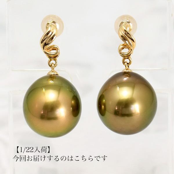 【サイズアップ特別版】14mm グリーンゴールド 黒蝶真珠 K14YG ピアス 超激レアカラーの極上品! なんと大珠のペアで登場です KA10