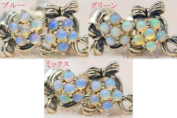 Cute adult shakes Petit flower fantastic Blue Opal in Opal Ribbon pierced earring / earrings ear design.