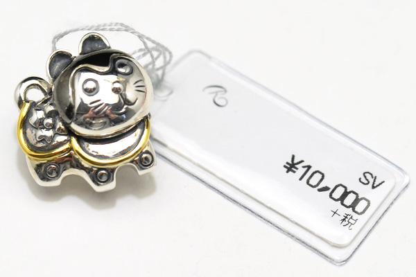 碌山 犬張子ブローチペンダント 可愛いくシックな銀細工 和のデザイン 銀の花 和デザイン RP