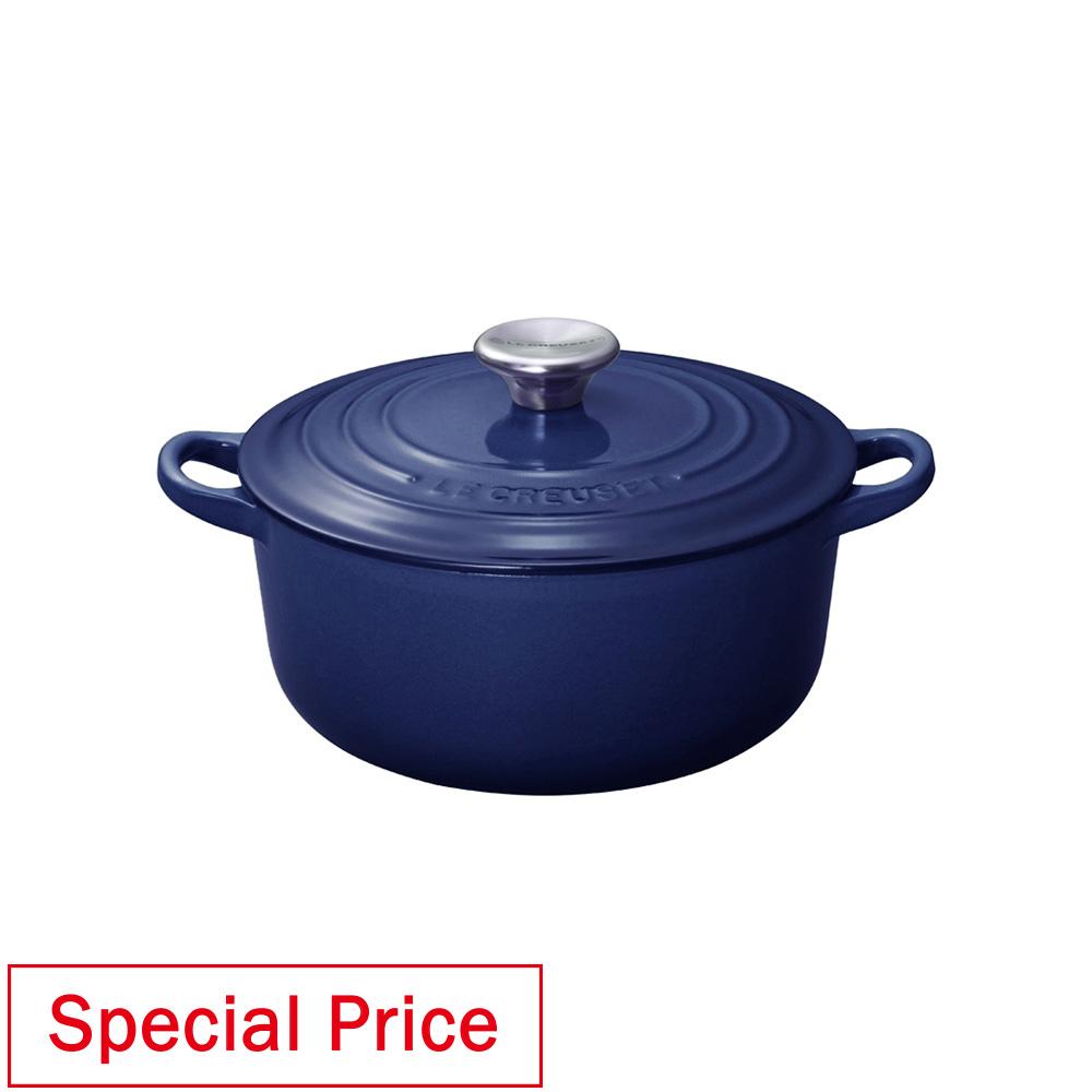 ココット・ロンド 18cm インディゴブルー ル・クルーゼ ルクルーゼ LE CREUSET ギフト 送料無料 鍋 鋳物ホーロー ホーロー鍋