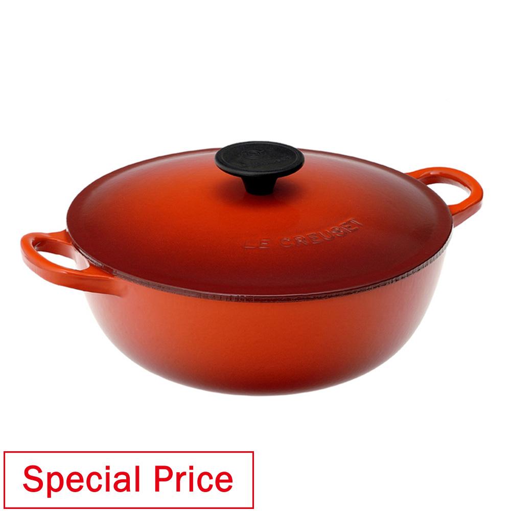 マルミット 24cmル・クルーゼ ルクルーゼ LE CREUSET ギフト 鍋 鋳物 ホーロー鍋 送料無料