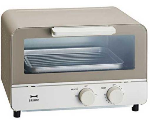 シックなバイカラーが際立つオーブントースター コンパクトでシンプルなシルエット 食パンが2枚横に並ぶ広々サイズ BRUNO ブルーノ 店舗 オーブントースター おしゃれ 北欧 BOE052-WGY 2枚焼き 高い素材 ウォームグレー