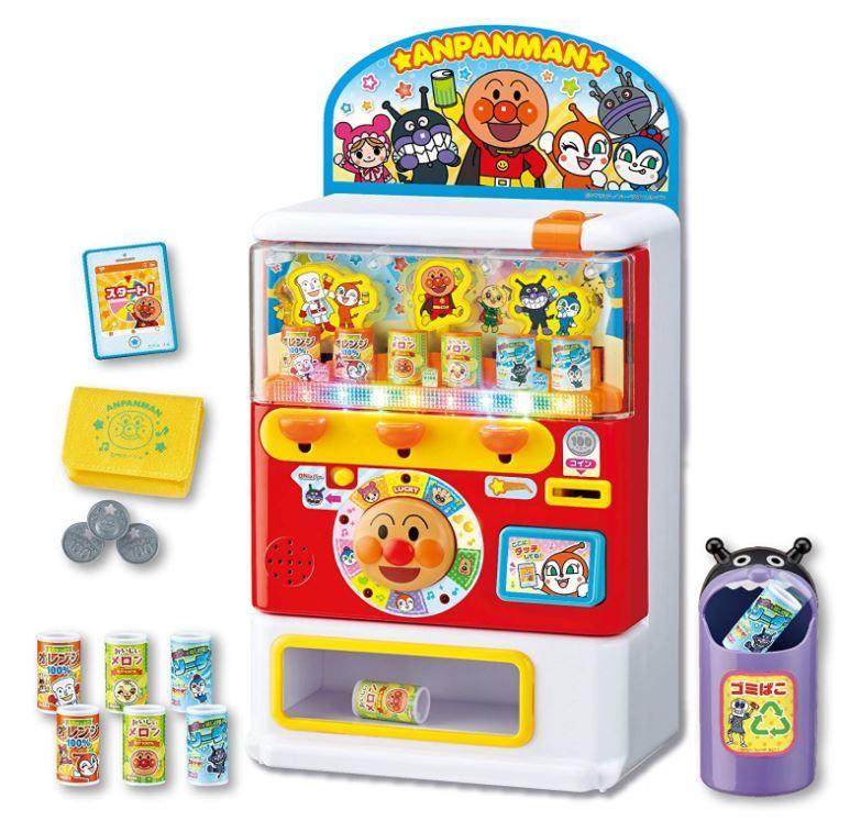 コインを入れてボタンを押すとジュースが出てくる セール特価 本物みたいなアンパンマンのじはんき アンパンマン キラピカイルミネーションDX アンパンマンのジュースちょうだい 人気ショップが最安値挑戦