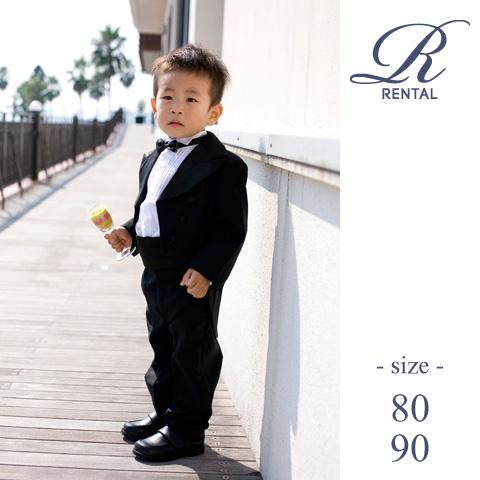 e022130fb4196 子供服 フォーマルスーツ リングボーイ 「黒」 フォーマル キッズフォーマル 子供 タキシード  男の子