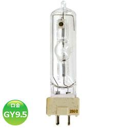 ●【送料無料】電球 BSD 250/2 MSD 250/2同等電球 ビームテック