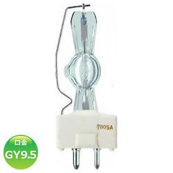 ●【送料無料】電球 BSR 700SA MSR 700SA同等電球 ビームテック