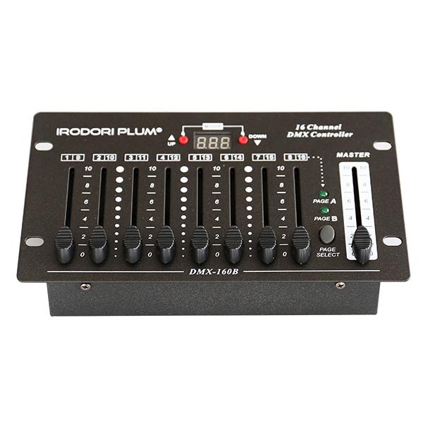 DMX 調光卓 16チャンネル DMXスタートアドレス自由に設定できます IRODORI PLUM BTCON-16 ビームテック