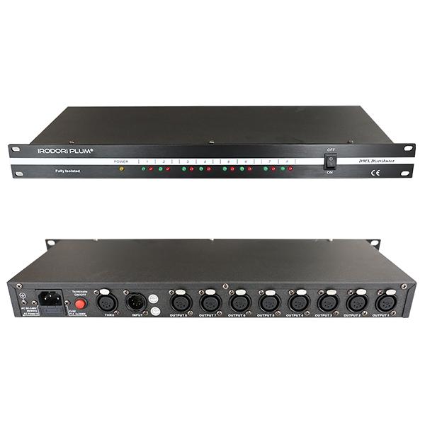 ●【送料無料】DMXスプリッター DMX信号を8分配する分配ユニット DMX出力 8 DMXターミネーター付き IRODORI PLUM BTSP-8 ビームテック
