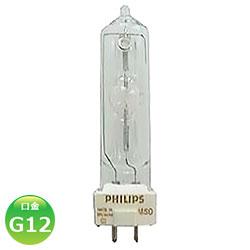 Philips 電球 MSD 150/2 ビームテック