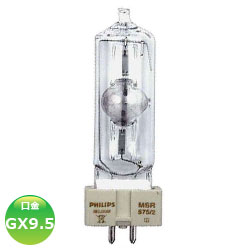 Philips 電球 MSR 575/2 照明用ランプ ビームテック