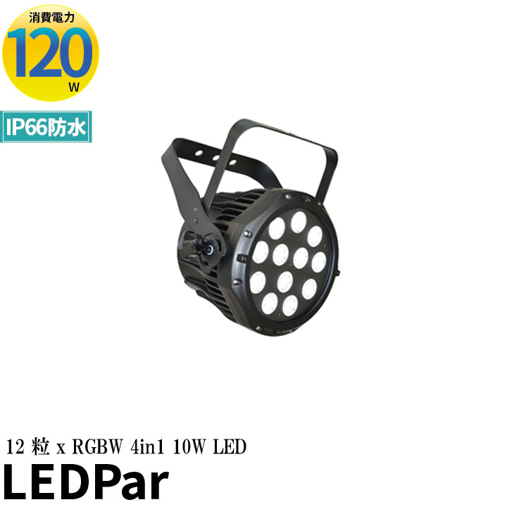 ●【送料無料】Silver Star CAM 4 in 1 LED Par dim4テクノロジー ビームテック