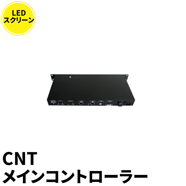 ●【送料無料】CNT Main Controller CNTCON ビームテック