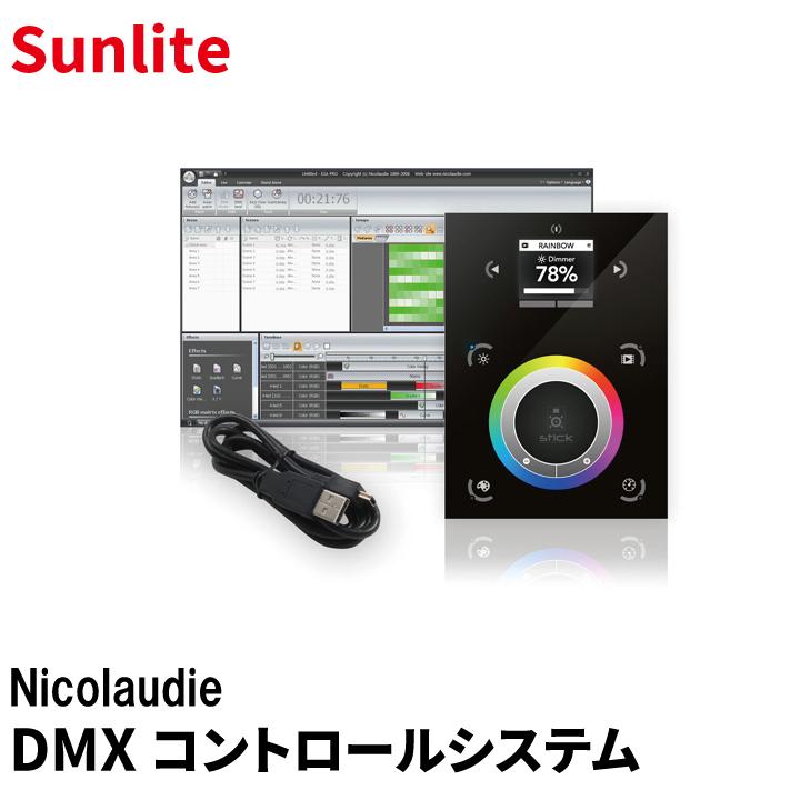 STICK-DE3 Nicolaudie Sunlite DMX コントロールシステム ビームテック