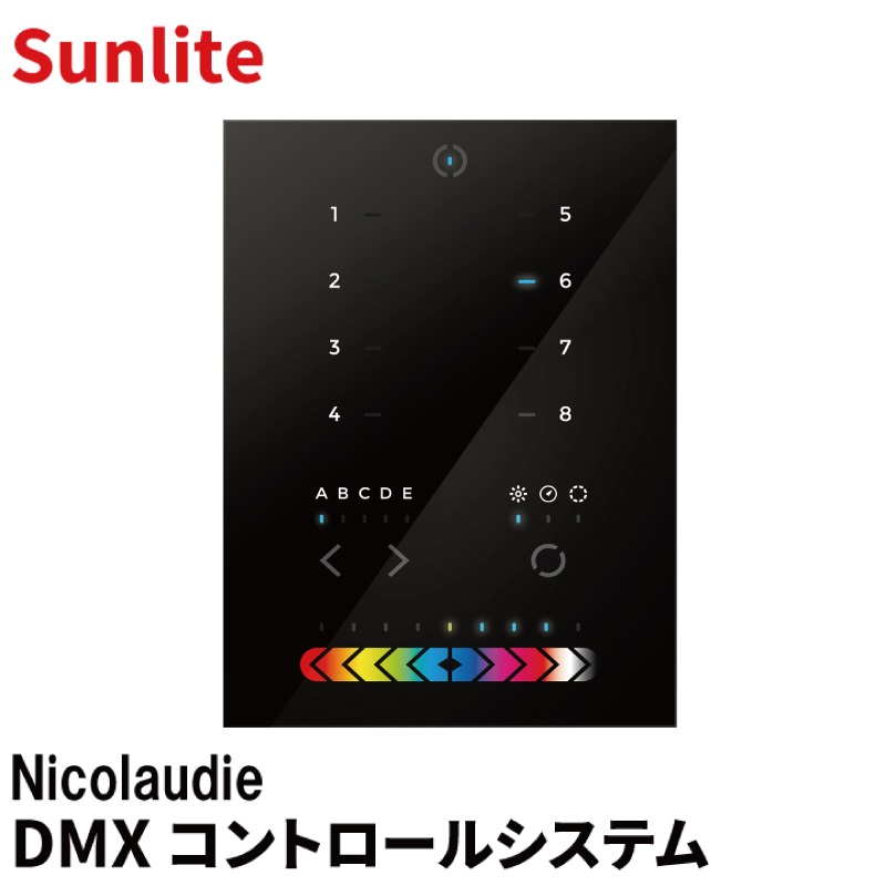 STICK-KE2 Nicolaudie Sunlite DMX コントロールシステム SSTICK-KE2-BD1 ビームテック
