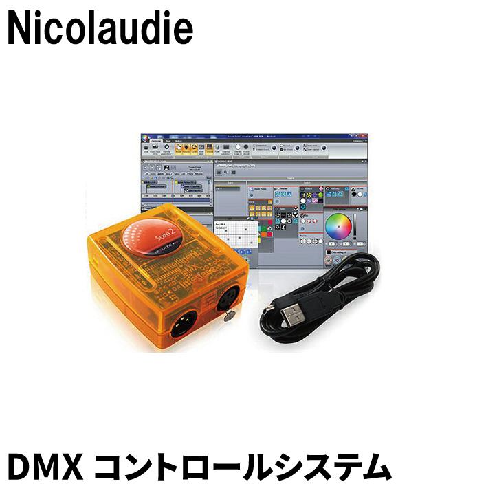 ●【送料無料】SUITE2-BC - Nicolaudie Sunlite DMX コントロールシステム ビームテック