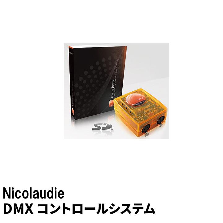 ●【送料無料】SUITE2-FC - Nicolaudie Sunlite DMX コントロールシステム ビームテック