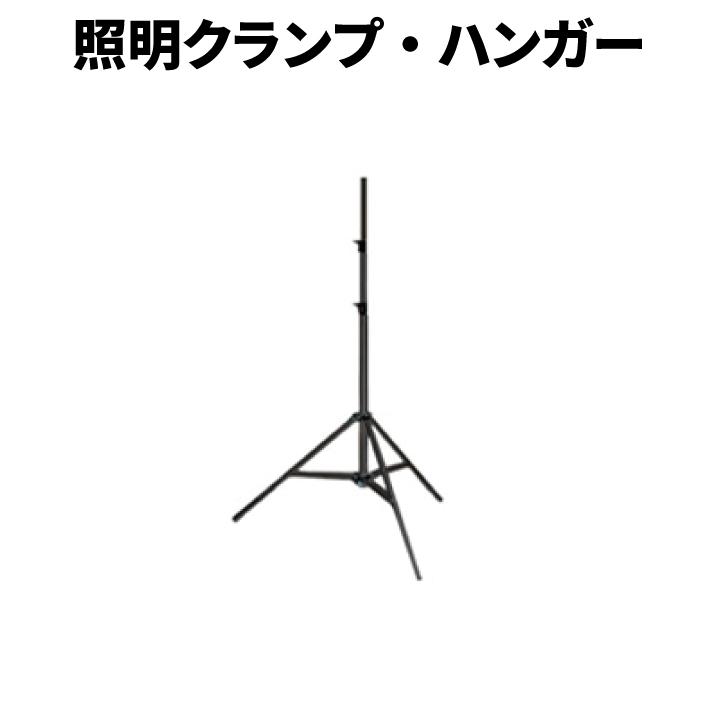●【送料無料】Doughty Stand ダウティ スタンド T52001 ビームテック