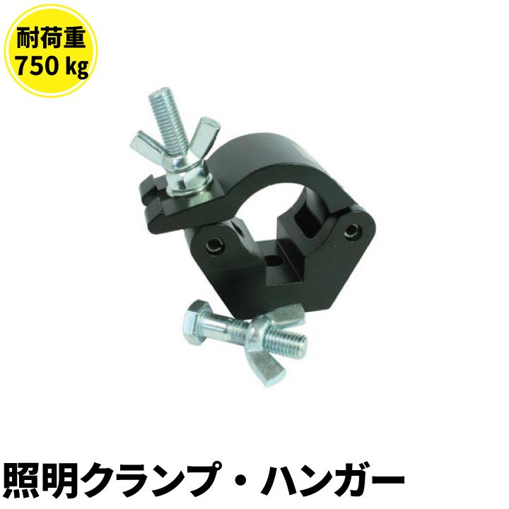●【送料無料】Doughty Clamp T57201 照明 クランプ ハンガー ビームテック