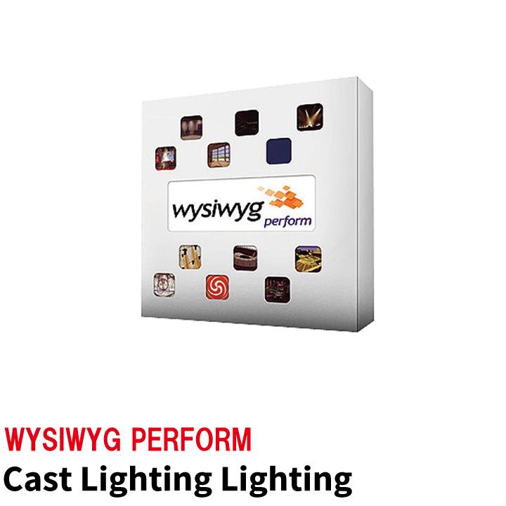 【送料無料】WYSIWYG PERFORM Cast Lighting Lighting simulation software ビームテック