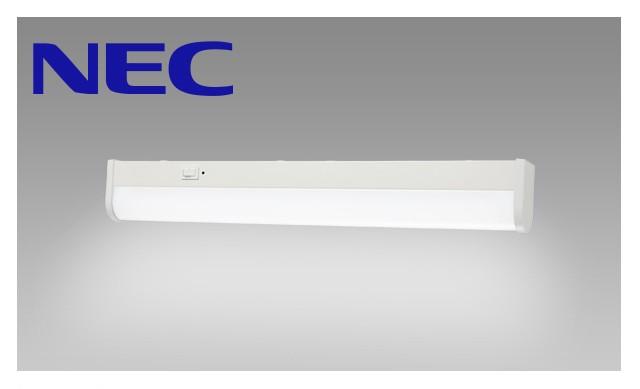 【割引クーポン配布中】NEC製LEDキッチンライト 昼白色 NEC LEDキッチンライト 流し元灯 おしゃれ シンプル リフォーム リノベーション 昼白色 天井