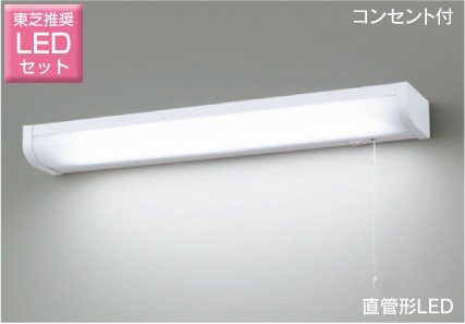 Led Neworder Lamp Set Ceiling With