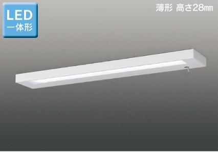 【割引クーポン配布中】LED一体型の為、高さ28cmの薄型を実現。シンプルでスタイリッシュな形状はキッチンをさらにおしゃれに演出します。 東芝 LEDキッチンライト 流し元灯 おしゃれ シンプル リフォーム リノベーション 薄型 台所灯 天井