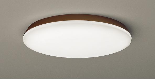 遠藤照明 ENDO 調光調色LEDシーリングライト おしゃれ シンプル リフォーム リノベーション 洋室 リビング ダイニング ~8畳用