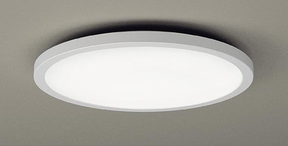 【エントリーでポイント+5倍!】遠藤照明 ENDO 調光調色LEDシーリングライト おしゃれ シンプル リフォーム リノベーション 洋室 リビング ダイニング ~6畳用