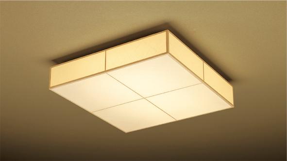 遠藤照明 ENDO 和風LED天井照明器具 灯具ランプセット 和モダン コンパクト管 FPL ナチュラルホワイト4000Kランプセット