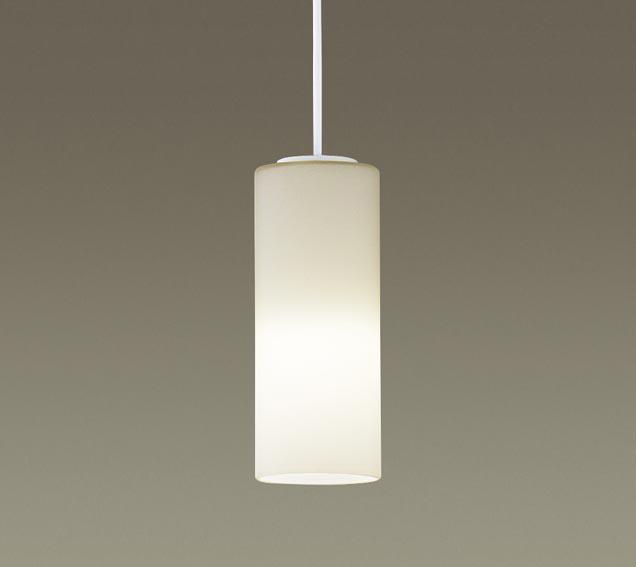 パナソニック LEDペンダントライト 配線ダクトライティングレール対応 昼光色・電球色 光色切替タイプ 白熱40形1灯相当 LEDランプ付