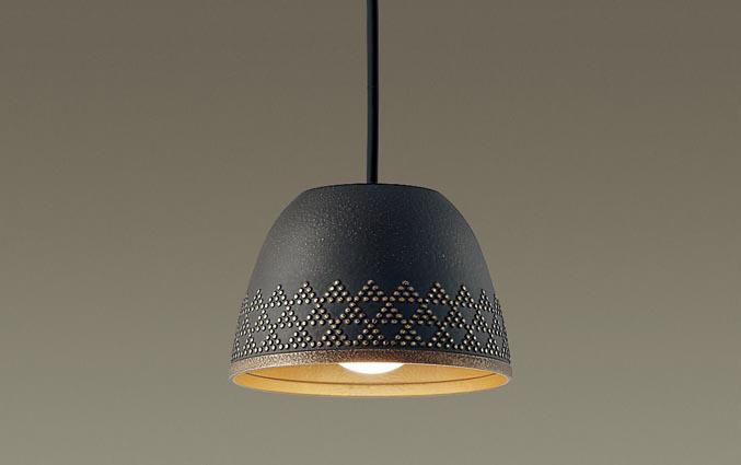 パナソニック LEDペンダントライト 直付けタイプ 電球色 ダイニング 白熱60形1灯相当 LED内蔵