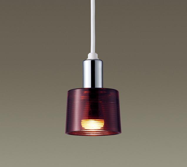 パナソニック LEDペンダントライト 直付けタイプ 電球色 ダイニング 白熱40形1灯相当 LEDランプ付