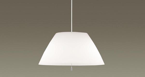 パナソニック LEDペンダントライト 直付けタイプ 昼光色・電球色 ダイニング 白熱60形2灯相当 LEDランプ付