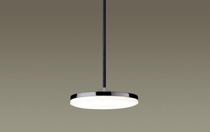 パナソニック LEDペンダントライト 半埋込型 温白色 ダイニング 調光可 白熱60形1灯相当 LED内蔵